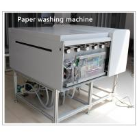 Photographic Paper Washing Machine Non Destructive Testing Products High Accuracy