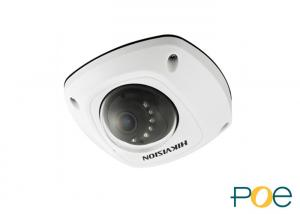 China 4MP WDR IP66 Indoor Security Cameras Infrared Security Camera on sale