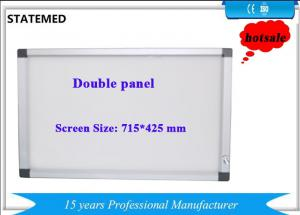 China Double Panel X Film Viewer With Screen Size 712*425 MM AC100 ~ 240V 50 ~ 60Hz on sale