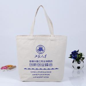 China Custom Printed Cotton String Handle OEM Plastic Tote Bag on sale