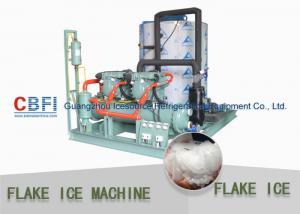 China Pharmaceuticals Industrial Flake Ice Machine 1 mm - 2 mm Flake Ice Making Machine on sale
