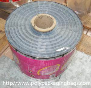 China Café, films et emballage stratifiés imprimables de feuille de plastique de casse-croûte on sale
