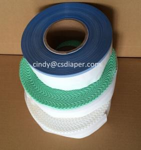 China Adhesive tape for adult diaper baby diaper on sale