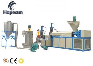 China Double Stage Plastic Pelletizing Machine / Plastic Granules Making Machine on sale