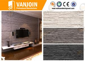 China Flexible Non-Slip Bathroom Tile Design MCM Soft Ceramic Tile 600*600 2.5 Thickness on sale