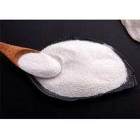 China White Powder Water Soluble Porcine Collagen , Type I Hydrolysed Collagen Protein 4.0-7.0 PH on sale