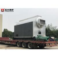Horizontal 4 Tph Large Biomass Fired Boiler Furnace With Travelling Chain Grate