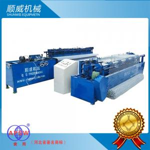 China Easy Operation Universal Type Chainlink Fence Weaving Machine on sale