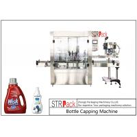 High Speed Plastic Bottle Capping MachineFor Laundry Detergent Cleaner Bottle