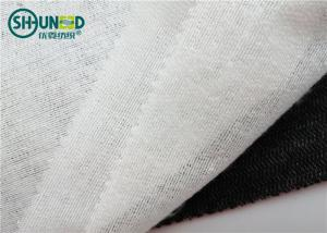 China 50% Polyester 50% Viscose Woven Fusible Interlining Brushed 90cm 150cm For Suits / Overcoat on sale