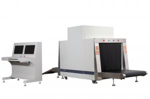 China VO-10080, digital X-ray Baggage Screening Machine, x-ray screening baggage inspection machine on sale