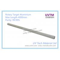 PVD Target Aluminum Al Cylindrical Rotatable Sputter Target 99.999% Pure (2N-5N)