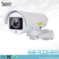 Wdm 4 In1 2.0MP Zoom PTZ IR CCTV Security Camera