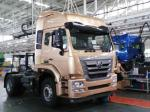 HOHAN 30 Tons 4X2 Prime Mover Truck / 336HP Tractor Head Truck MODEL ZZ4185M3516