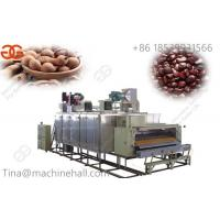 High quality tamarind seed roasting machine factory price/tamarind seed baking equipment for sale China supplier