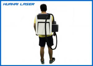 China Pulsed Laser Metal Rust Remover 110V / 220V Single Phase Enviroment Friendly on sale