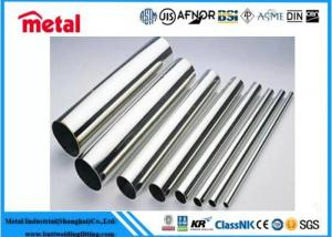 China Small Capillary Anodized Aluminum Pipe , Round Aircraft Grade Aluminum Tubing on sale