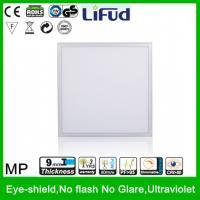 MP Lightings economical SMD3014 60*60cm 40w LED Panel Light