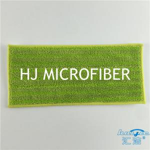 China Green Color Microfiber Bath Refill Mop Pads Twist Pile Cloth Floor Cleaning Mop Heads on sale