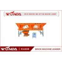China PL Series Concrete Dosing Machine 2.2Kw Complete Plant For Making Autoclaved Fly Ash Brick AAC Blok  Line on sale
