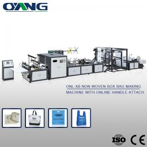 China ONL-XB700-800 Multifunctional Eco Friendly Non-woven Bag Making Machine on sale