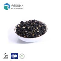 100% Pure Nature Freeze Dried  Powder Organic Black Goji Extracts Improve Memory