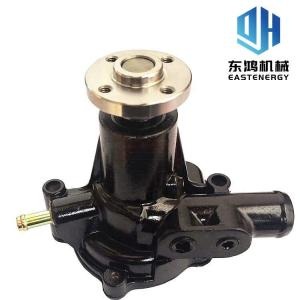 China 4TNE88 Yanmar Water Pump , 129001-42004 Diesel Water Pump For Komatsu Excavator on sale