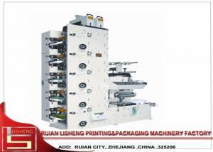 China Digital UV flexographic label printing machine , Narrow Width Stack Type on sale