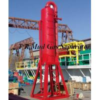 China Drilling Fluids free gas seperating Machinery High Capacity Mud gas separator on sale