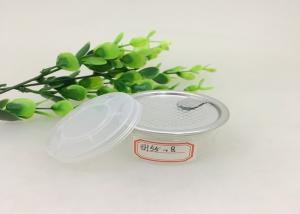 China Child Proof Clear Plastic Jar , 55ML Hemp CBD Cannabis Storage Easy Open Can on sale