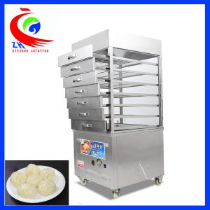 Commercial gas steamed buns steamer pastry steaming machine for sale ...