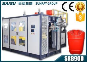 China Custom Voltage Round Bottle Blowing Machine , 20 Liter Plastic Bottle Making Machine SRB90D-1 on sale