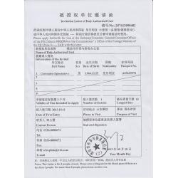 China business invitation letters for sale chinavisa china business invitation letters supplier china china visa notification for sale stopboris Images