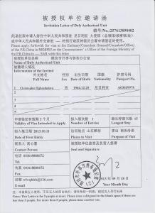 One year multiple entry of china invitation letter for sale china quality one year multiple entry of china invitation letter for sale stopboris