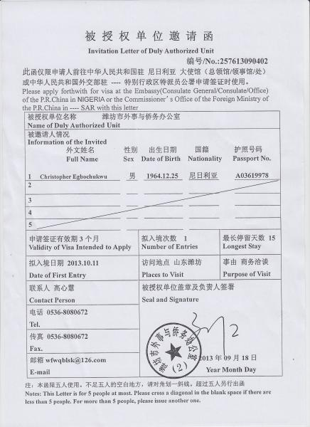 China visa notification for sale china business invitation letters china customized inflatable bumper ball game bubble adult grass ce supplier stopboris Image collections