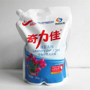China 2016 New Brand Names of Laundry Liquid Detergent For Machine Wash on sale