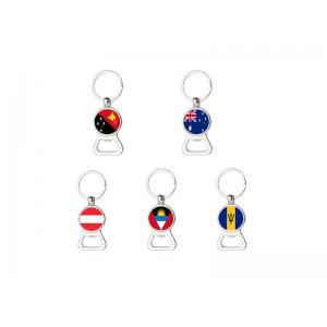 China Custom personalized national holiday promotion printed country flag logo bottle opener key ring, on sale