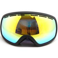 China Three Layer Foam Mirrored Ski Goggles Spherical Lens type / Ladies Snowboard Goggles on sale