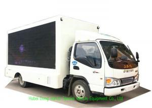 China JAC Mobile LED Advertising Truck With Foldable Stage And Screen Lifting System 3840 x 1760mm on sale