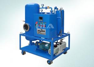 China Portable Vacuum Transformer Oil Filtration Machine OilDecolorization on sale