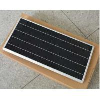 China 20W Solar Powered Led Lights / Outdoor Solar Street Lights Long Lighting Time on sale
