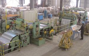 China Sheet Slitting Machine , Metal Slitter Machine For Construction on sale
