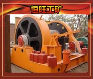 China JZ hydraulic winches for sale on sale
