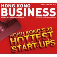 Hong Kong Bank Account Hong Kong Sourcing Agent Assist Service