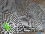 Cladding Architectural Aluminum Panels Facade Wall  Exterior Building Facade External Supply