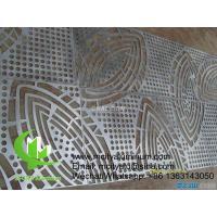 Architectural aluminum cladding sheet facade wall panel exterior building facade for outdoor facade