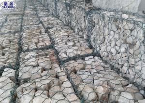 China Acid Resisting Galvanized Gabion Baskets For Water Soil Protection on sale