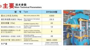 China DYS430 brick making machine on sale