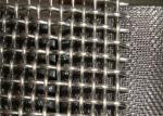 304 Stainless Steel lain Weave Crimped Mesh 2mm * 30mm * 30mm Used For Construction