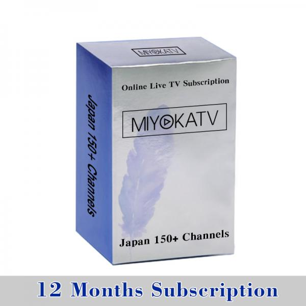 Strong decoder miyokatv 264/265 Japan iptv 1 year free subscription